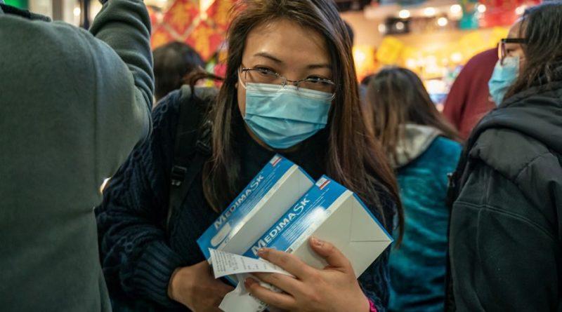 lipsa masti coronavirus